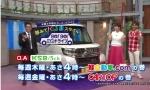 「夢見て!くるまスタイル」放送スタート!!